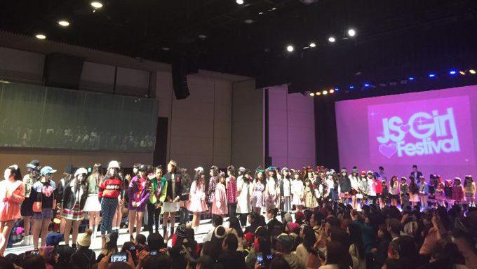 JS Girl Festival 2016