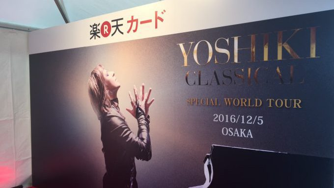 YOSHIKI CLASSICAL SPECIAL WORLD TOUR