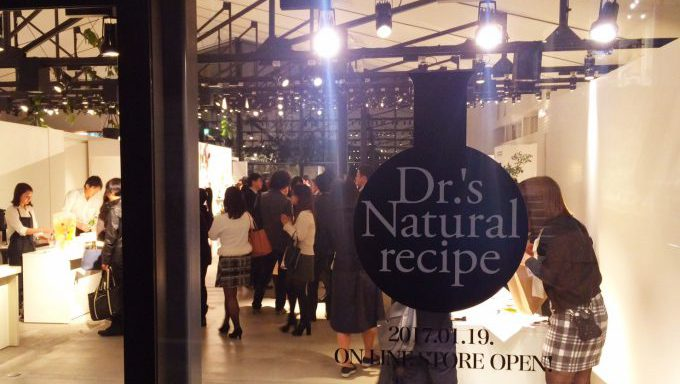 Dr.s Natural recipe Reception party