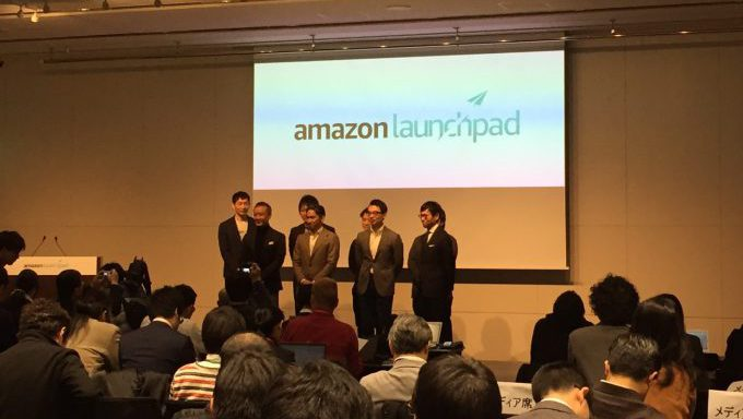 Amazon Launchpad 記者発表会