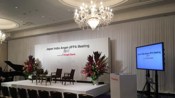 Japan India Angel ‒ JIFPA Meeting 2017 Produced by Angel Bank