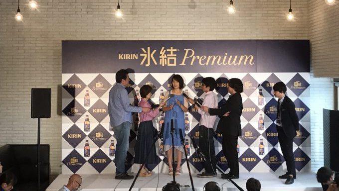 KIRIN 氷結premium リニューアル発表記念PRイベント