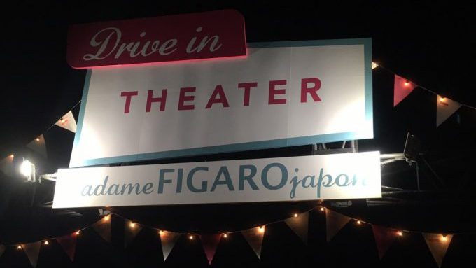 FIGARO Drive in THEATER