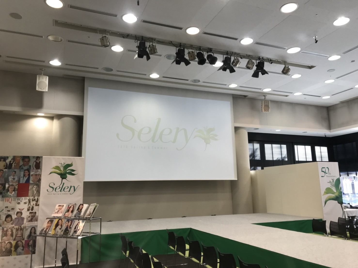 Selery – SS2018 Collection