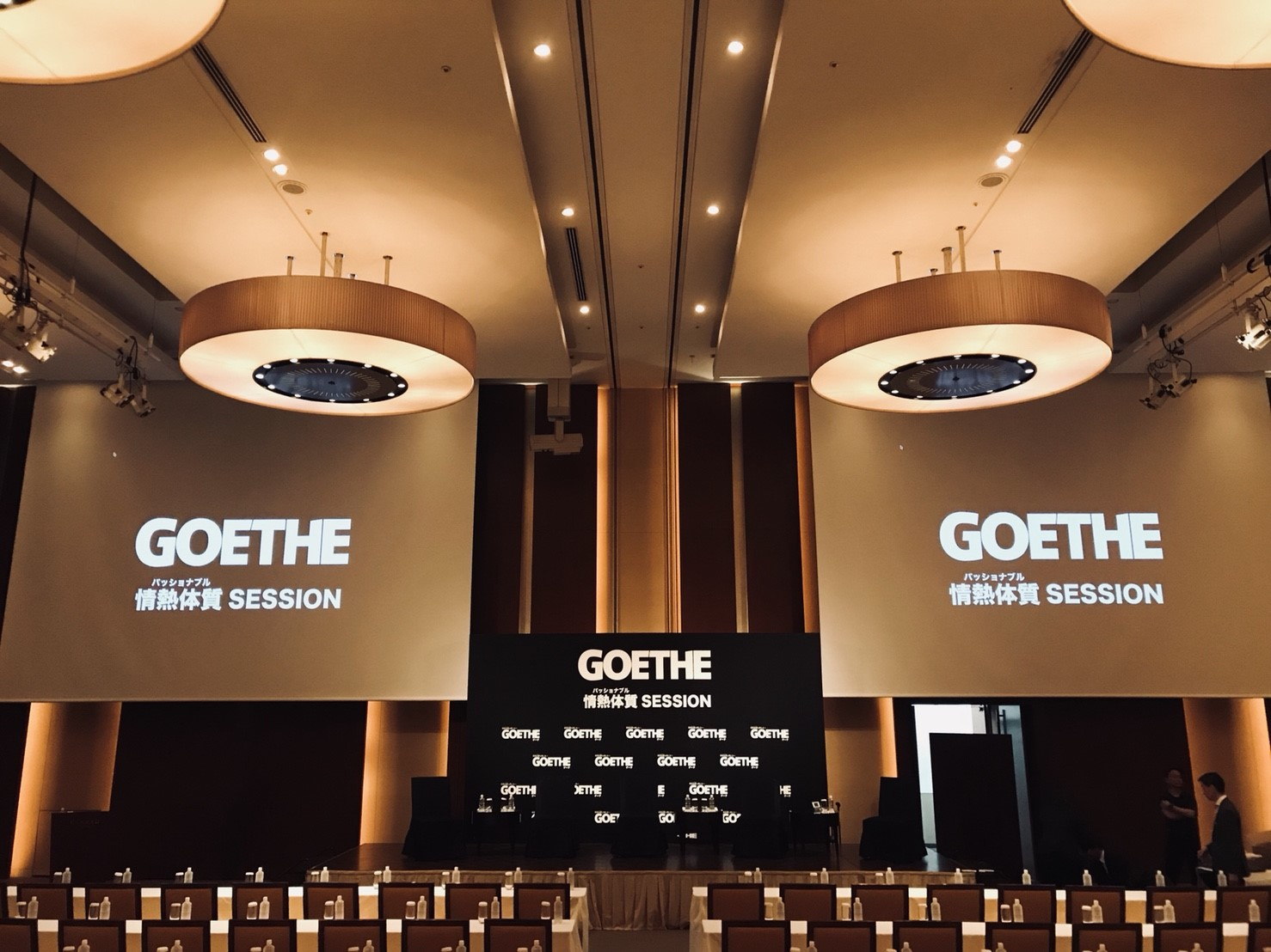 GOETHE  創刊12周年記念「GOETHE 常熱体質SESSION」
