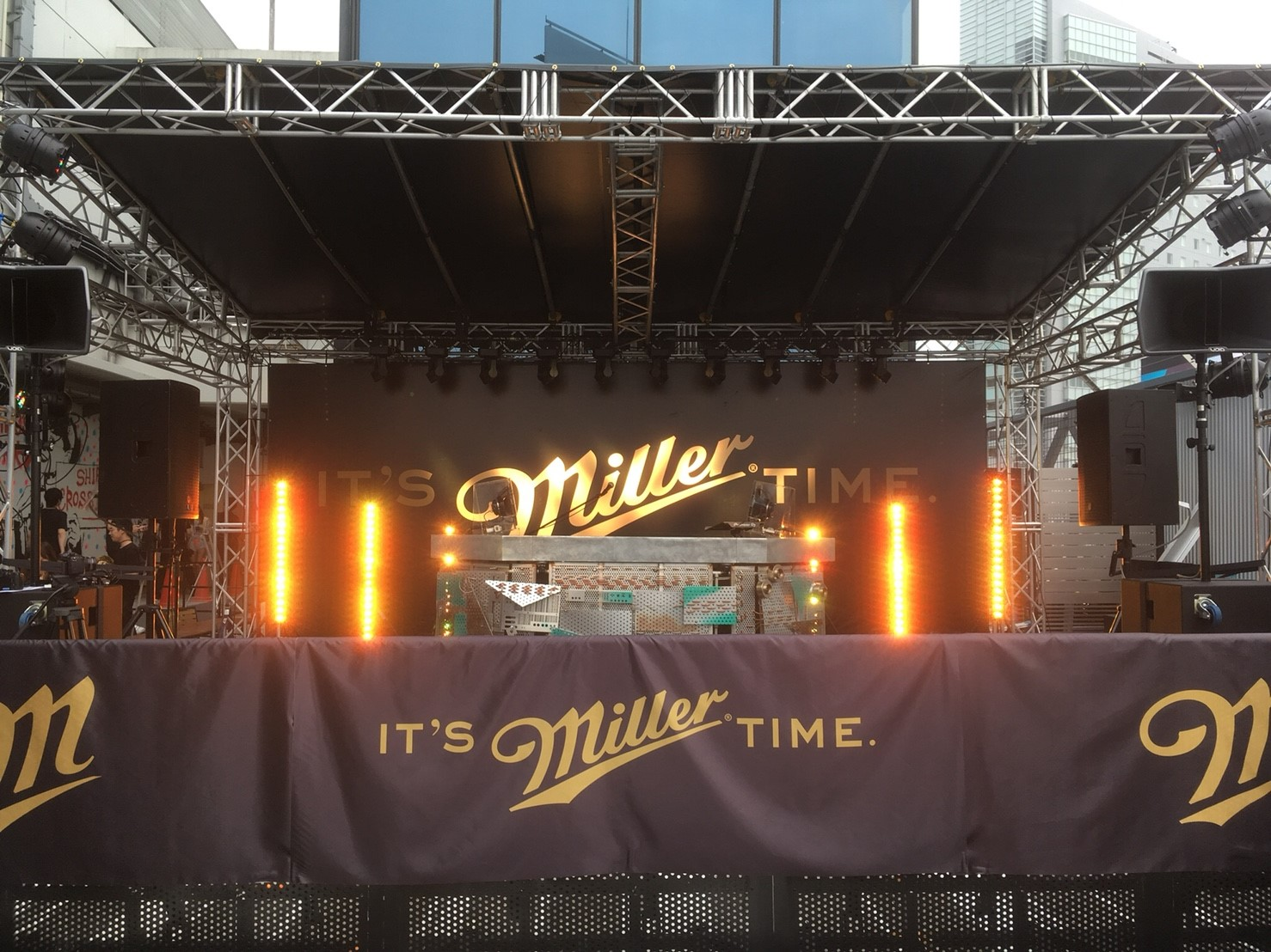 IT'S Miller TIME-vol.1