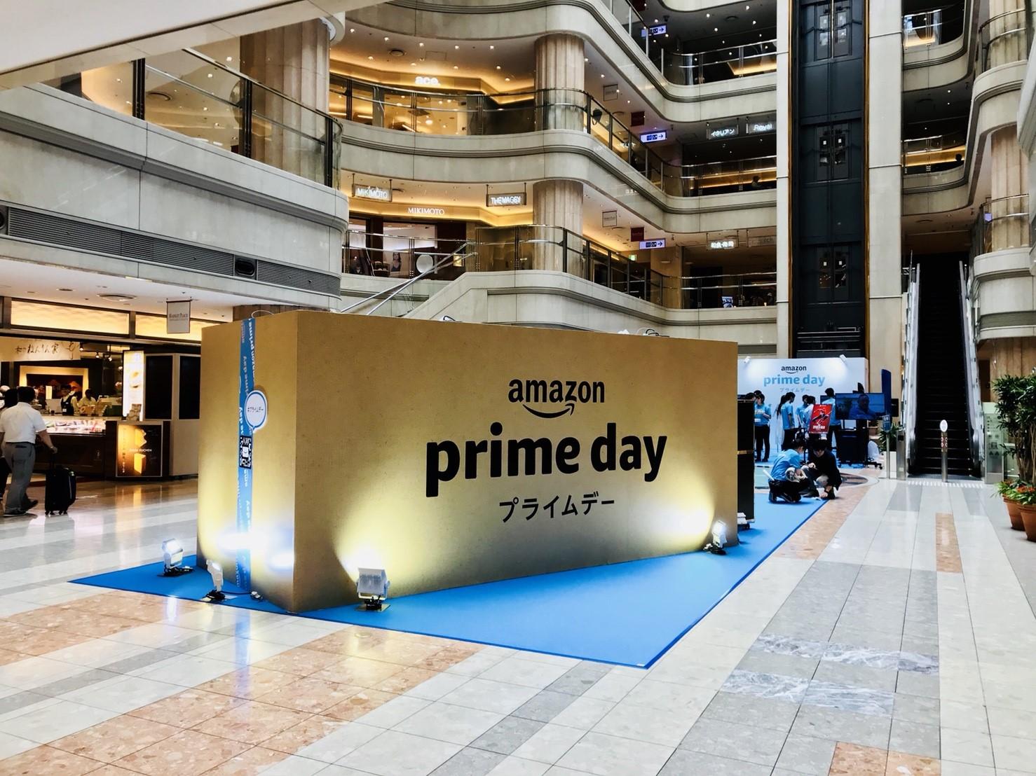 Amazon PrimeDay2018 記者発表&イベント運営