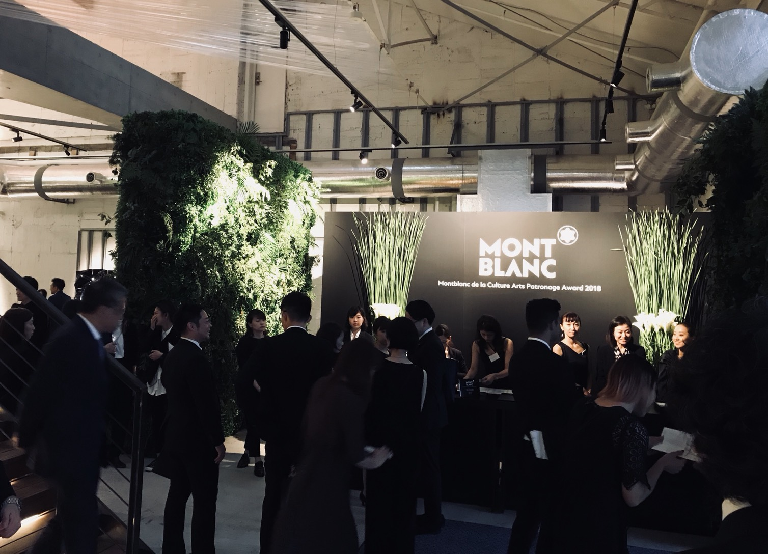 Montblanc de la Culture Arts Patronage Award 2018