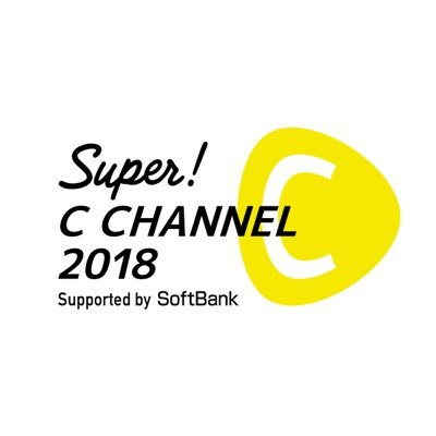 Super! C CHANNEL2018
