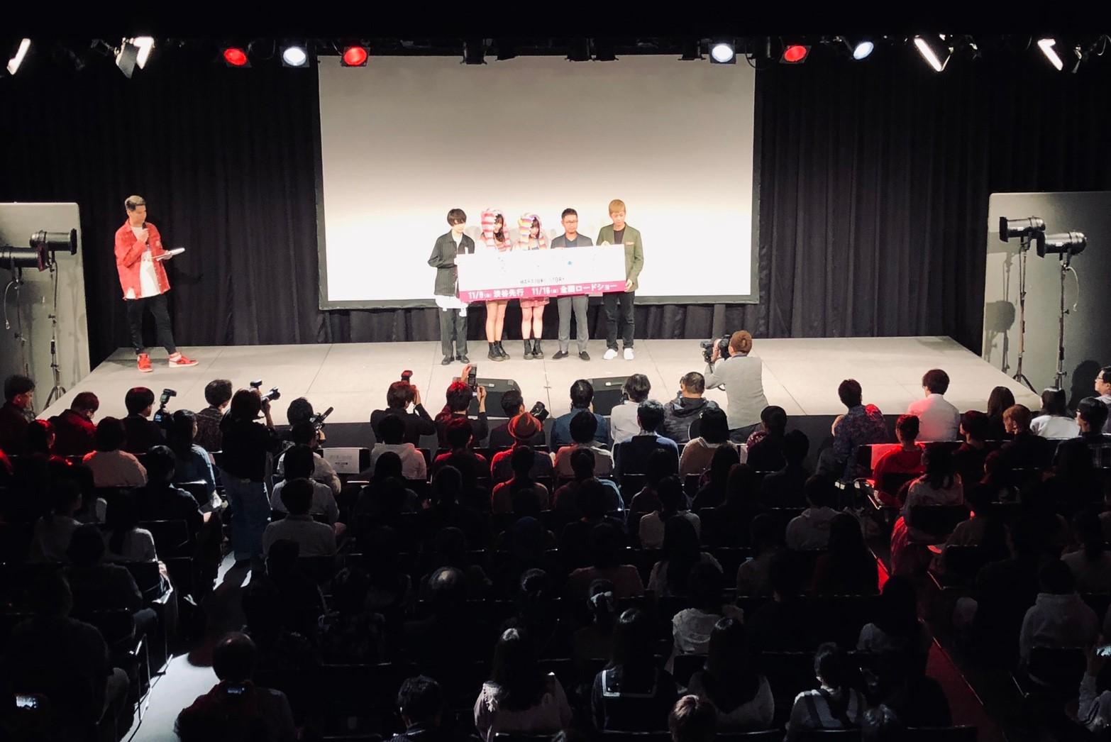 映画『ヌヌ子の聖★戦 ~HARAJUKU STORY~』完成披露上映会舞台挨拶