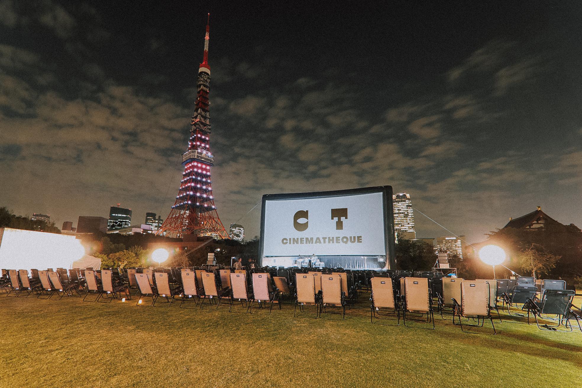 CINEMATHEQUE TOKYO LOVE STORY CINEMA