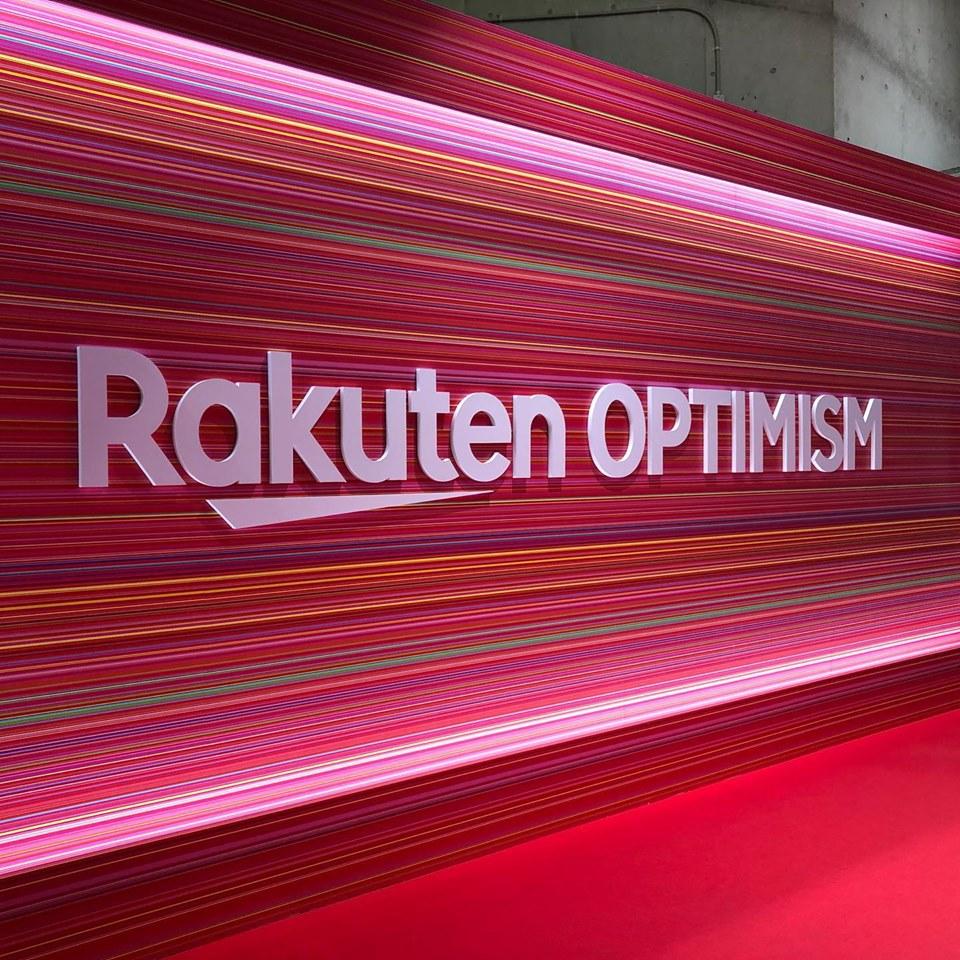 Rakuten Optimizm 2019