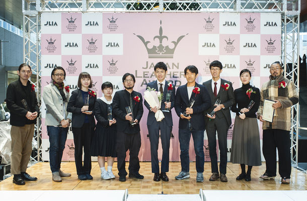 Japan Leather Award 2019